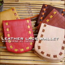 SALE29 20% off [] vintage soft leather ☆ レザーレースウォレット [shipping]
