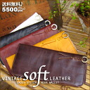 [] Soft vintage leather ☆ cross stitch [wide] wallet [shipping]