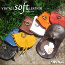 Vintage soft leather ☆ coin ★ case