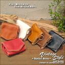Rustico Borsa * vintage style ★ coin purse