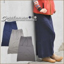 Mini back hair ★ sweat skirt ♪ vol.2