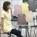Super SALE ★ loss value for money price ☆ just SALE [Kansai girls style s] border ★ tunic T shirt!