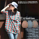 Final SALE [Kansai girls style posted] [rollup] check 7-sleeve tunic ♪ vol.2 [ships if only 1 point]