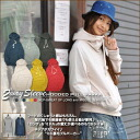 11 Anniversary commemoration just SALE70% [Kansai girls style s] rumpled ★ 2WAY finger hole hooded long & middle-length プルパーカー.