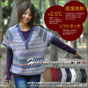 """11 Anniversary commemoration just SALE66% [Kansai girls style s] with """"heat-retaining."""" ♪ 2WAY finger holes with U neck ★ sewn [heat] version ♪ [shipping]"""