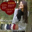 """SALE49% [Kansai girls style s] with """"heat-retaining."""" ♪ choose from cm! 2-WAY finger holes with """"turtle neck"""" sewn [heat] version ♪ [shipping]"""