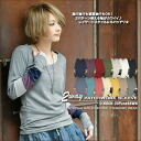 SALE35% [Kansai girls style s] patchwork switching ★ 2WAY finger holes with sewn ♪ [shipping]