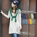 SALE38 20% off 2 finger holes with U neck ★ one-piece ♪ vol.2 [shipping]