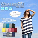 The duh! In sweat dries suguar may ♪ cute line so-called ★ tunic T shirt ♪ [cat POS () shipping]