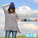 The duh! In the sweat dries suguar may ♪ cute a-line ★ drape tunic ♪ [cat POS () shipping]