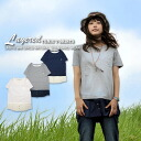 Now just layering style is cute! switch tunic t-shirt shirt hem ★ layered ♪ [cat POS () shipping]