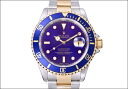 Rolex Submariner date Ref.16613 purple dial-1990 (the Ref.16613 Ref.16613 PURPLE DIAL ROLEX SUBMARINER DATE Ca.1990)