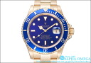 Rolex Submariner date Ref.16618 purple dial, 1992 (the R Ref.16618 PURPLE DIAL ROLEX SUBMARINER DATE Ca.1992)