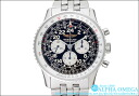 Breitling Navitimer Cosmonaut Ref.A122B13PA/A12022 (BREITLING NAVITIMER COSMONAUTE Ref.A122B13PA/A12022)