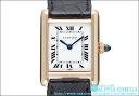 Cartier tank Louis Cartier MM 1970s (CARTIER TANK LOUIS CARTER MM Ca.1970's)