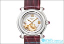 Chopard happy sport round Ref.27/8245-21 white shell dial (CHOPARD HAPPYSPORT ROUND SHELL in Ref.27/8245-21 WHITE DIAL)