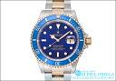Rolex Submariner date blue dial Ref.16613 1997 (Ref.16613 BLUE DIAL, ROLEX SUBMARINER DATE Ca.1997)