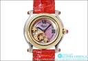 Chopard happy sport Ref.27/8246-21 pink shell dial