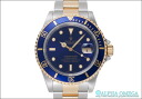 Rolex Submariner date Ref.16613 purple dial, 1991