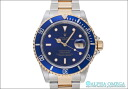 Rolex Submariner date Ref.16613 purple dial, 1992