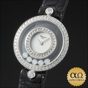 Chopard happy diamond Ref.20/3957 WG