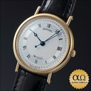 Breguet classic automatic see-through case-back Ref.5917 Cal.591 YG 2002