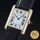 The Cartier tank Louis Cartier extra plate yellow gold LM 1970s