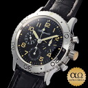 Breguet Aeronaval type 20 Ref.3800 early model 1990