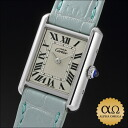 Cartier mast tank blue dial SM silver 2000 limited