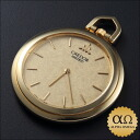 Seiko credor kimono 提げ clock Ref.5N74-0670 GXLB0670 yellow gold bars or abbreviations dial-1994