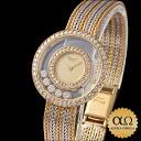 ショパールハッピーダイアモンド Ref.20/4355 yellow gold / white gold bracelet