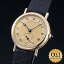 The ブレゲショーメクラシック Ref.3210 initial gold dial yellow gold 1970s