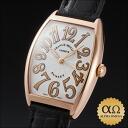 Frank Muller sunset Ref.2852 SC pink gold white dial pink gold number