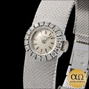 Patek Philippe Ref.3282/47 White Gold Diamond Bezel, 1968