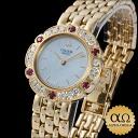 Seiko credor prestige Ref.GTAA982 4N70-019A Yellow Gold Diamond ルビーベゼル 1990