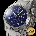 Breguet Aeronaval type 20 Ref.3807ST/J2/SW9 stainless steel blue dial Japan limited 1000 1998