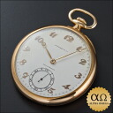 Patek Philippe * Patek Philippe Tiffany x Tiffany Pocket Watch yellow gold Breguet numerals 1927