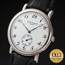 Patek Philippe Calatrava officer Ref.5022 white gold 2000's