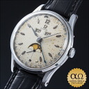 Omega cosmic Ref.2471-9 stainless steel in 1951