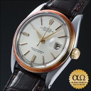 In 1962 Ref.1600 duo SS/YG Silver Dial, Rolex Datejust
