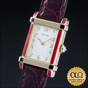 Cartier tank chinois orient 1995 yellow gold enamel bezel