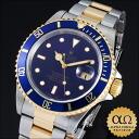 Rolex submarina date Ref.16613 blue sub violet purple dial 1994