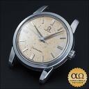 Omega Cima star Ref.2759-10SC Cal.420 stainless steel 1956