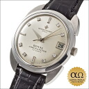 Silver dial (eight rounds of 2 pails) 1968 with ヴァシュロンコンスタンタンクロノメーターロワイヤル Ref.6694 white gold diamond