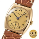 IWC international watch Company old in tart no yellow gold Cal.64 1927