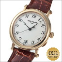 Patek Philippe Calatrava officer Ref.5053 rose gold 2006
