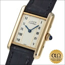 The Cartier mast tank SM ivory dial 1990s