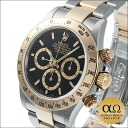 Rolex Daytona Ref.16523 combination SS/YG black dial 2000 A turn