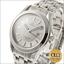 Omega Cima star 120m quartz Ref.2511.31 silver dial 1998