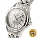 Omega Cima star 120m quartz Ref.2581.31 silver dial 1998
